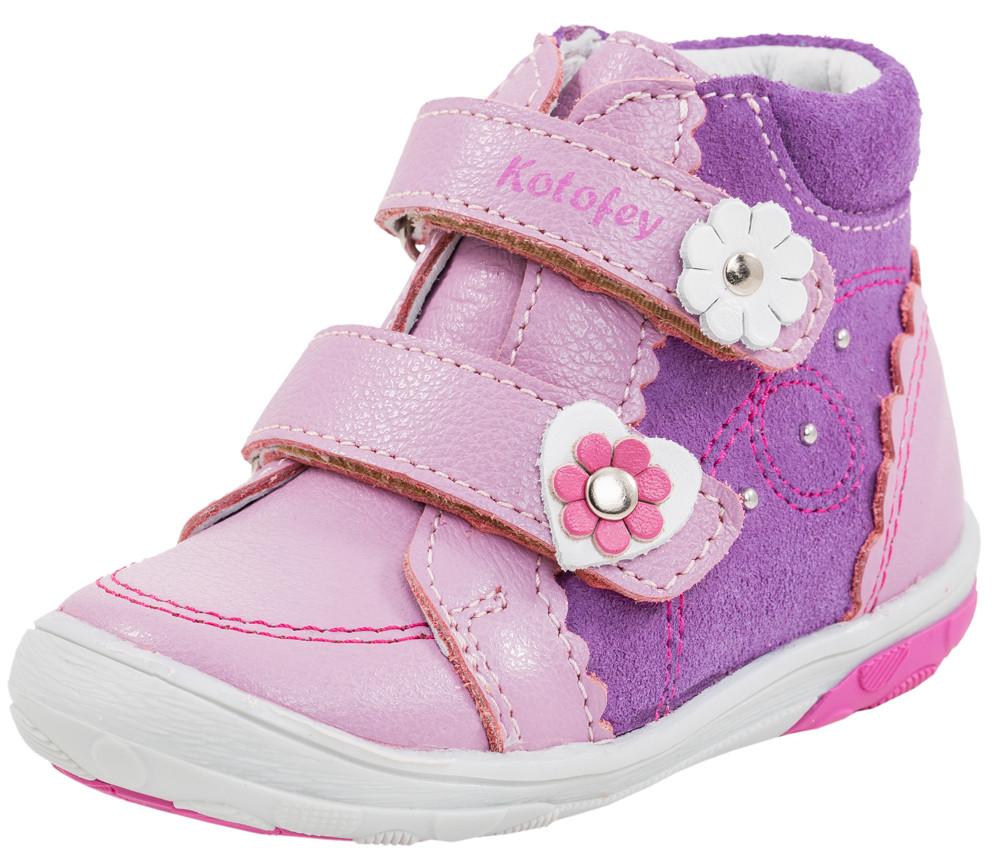 Детские ботинки и сапожки (кожподкладка) Kotf-152112-21