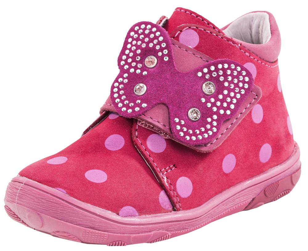 Детские ботинки и сапожки (кожподкладка) Kotf-152117-21