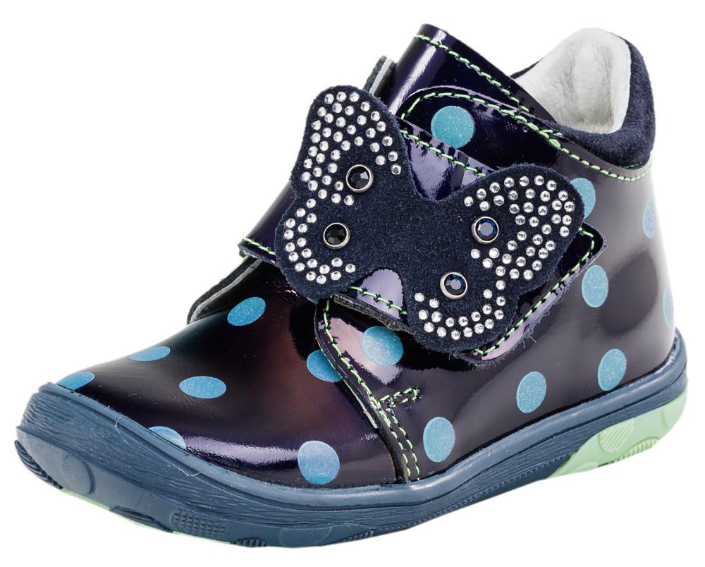 Детские ботинки и сапожки (кожподкладка) Kotf-152117-23