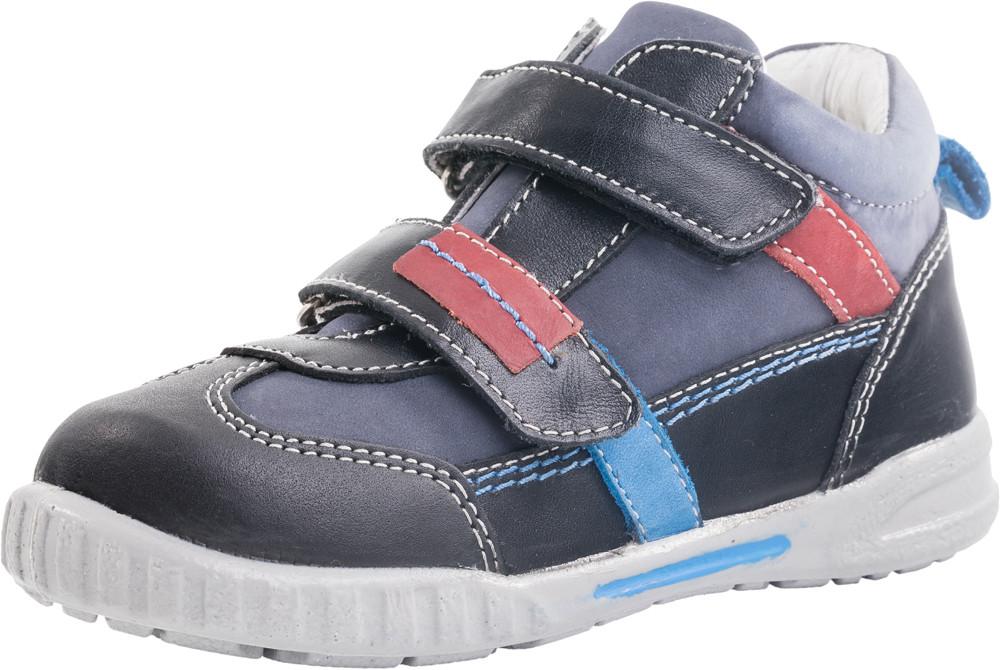 Детские ботинки и сапожки (кожподкладка) Kotf-152119-21