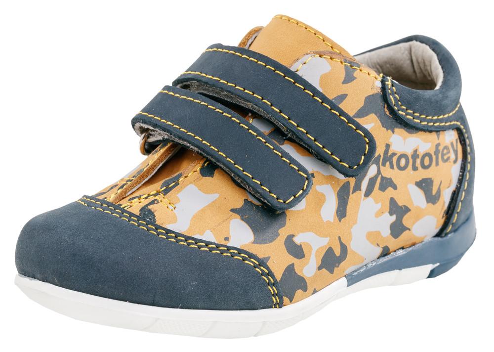 Детские ботинки и сапожки (кожподкладка) Kotf-152120-21