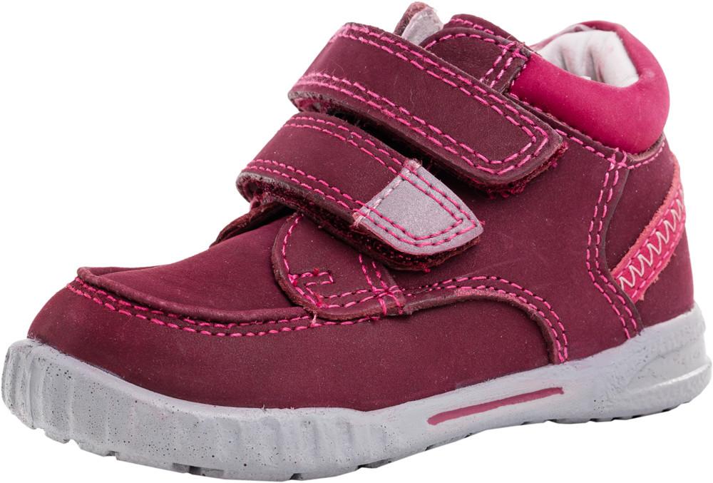 Детские ботинки и сапожки (кожподкладка) Kotf-152121-23