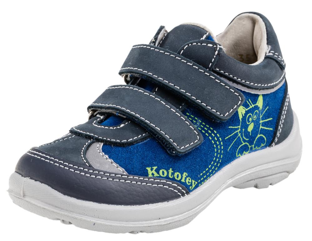 Детские ботинки и сапожки (кожподкладка) Kotf-152122-21