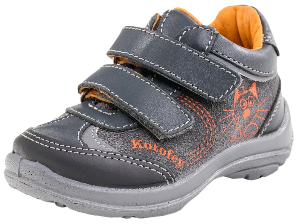 Детские ботинки и сапожки (кожподкладка) Kotf-152122-22