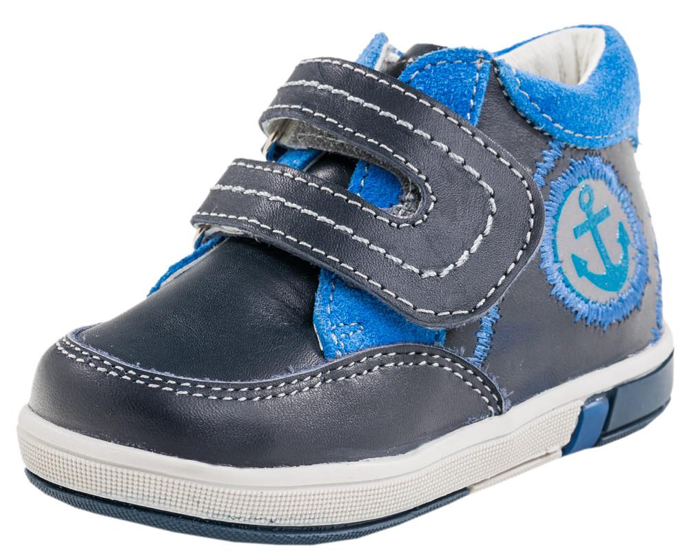 Детские ботинки и сапожки (кожподкладка) Kotf-152134-21