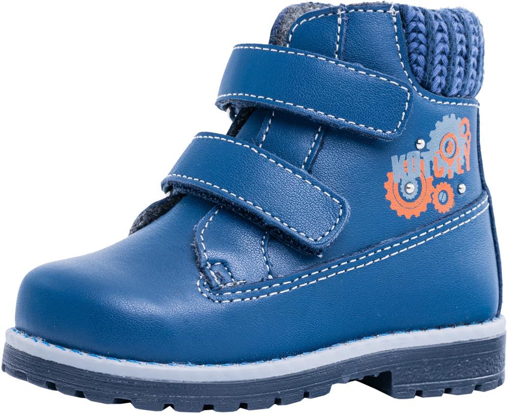 Детские ботинки и сапожки (байка) Kotf-152144-32