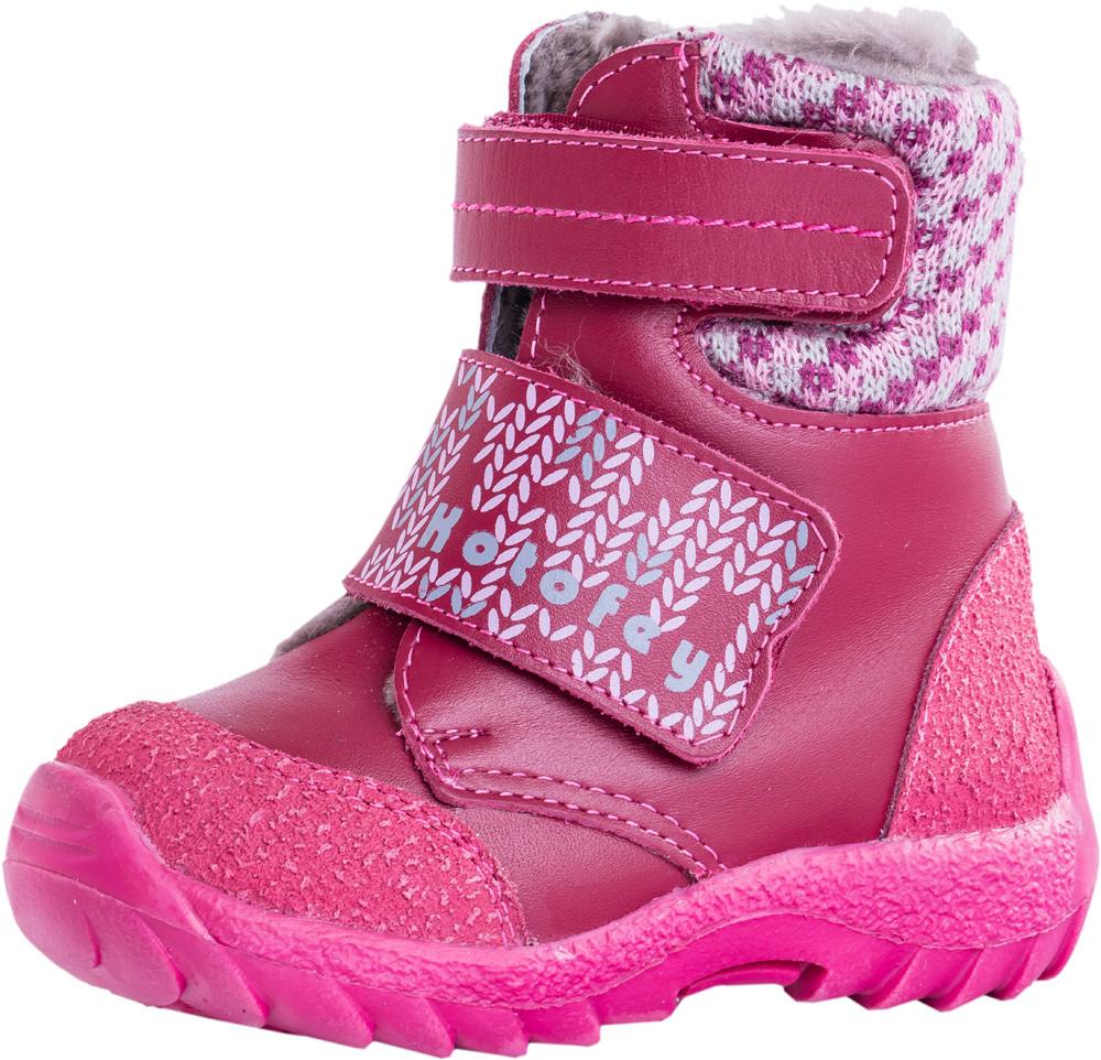 Детские ботинки и сапожки (натуральный мех) Kotf-152156-52