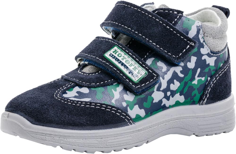 Детские ботинки и сапожки (кожподкладка) Kotf-152165-22