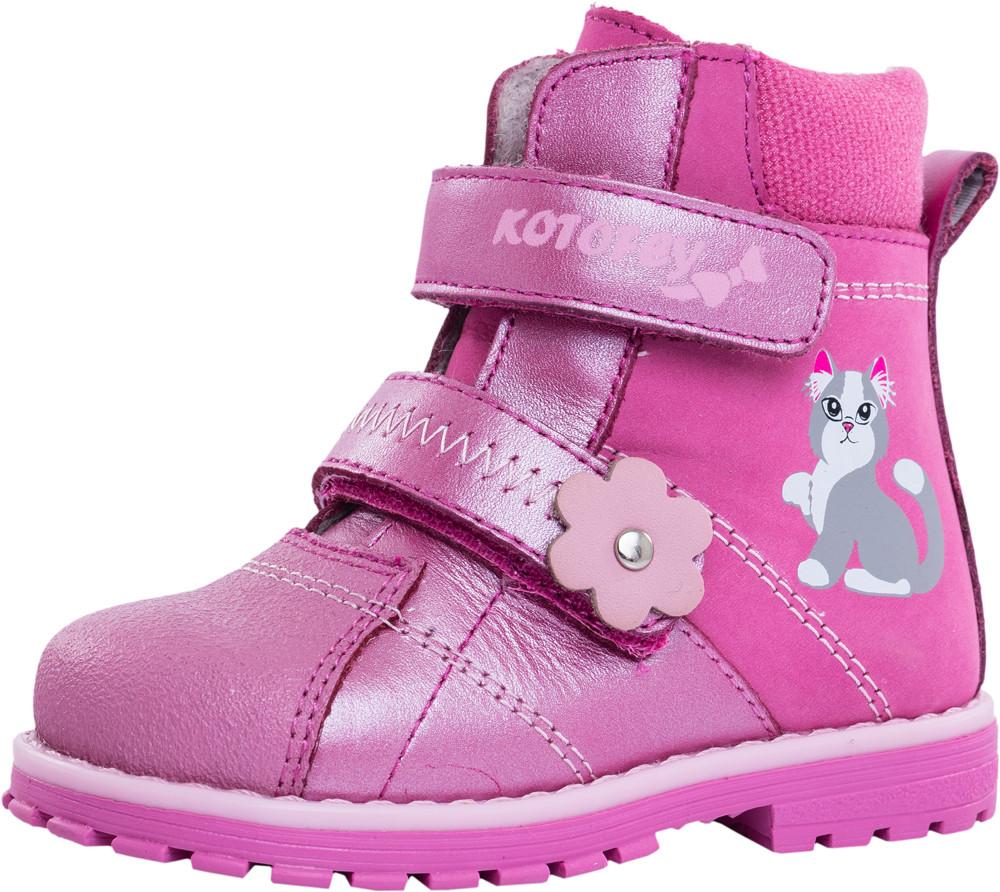 Детские ботинки и сапожки (байка) Kotf-152171-31
