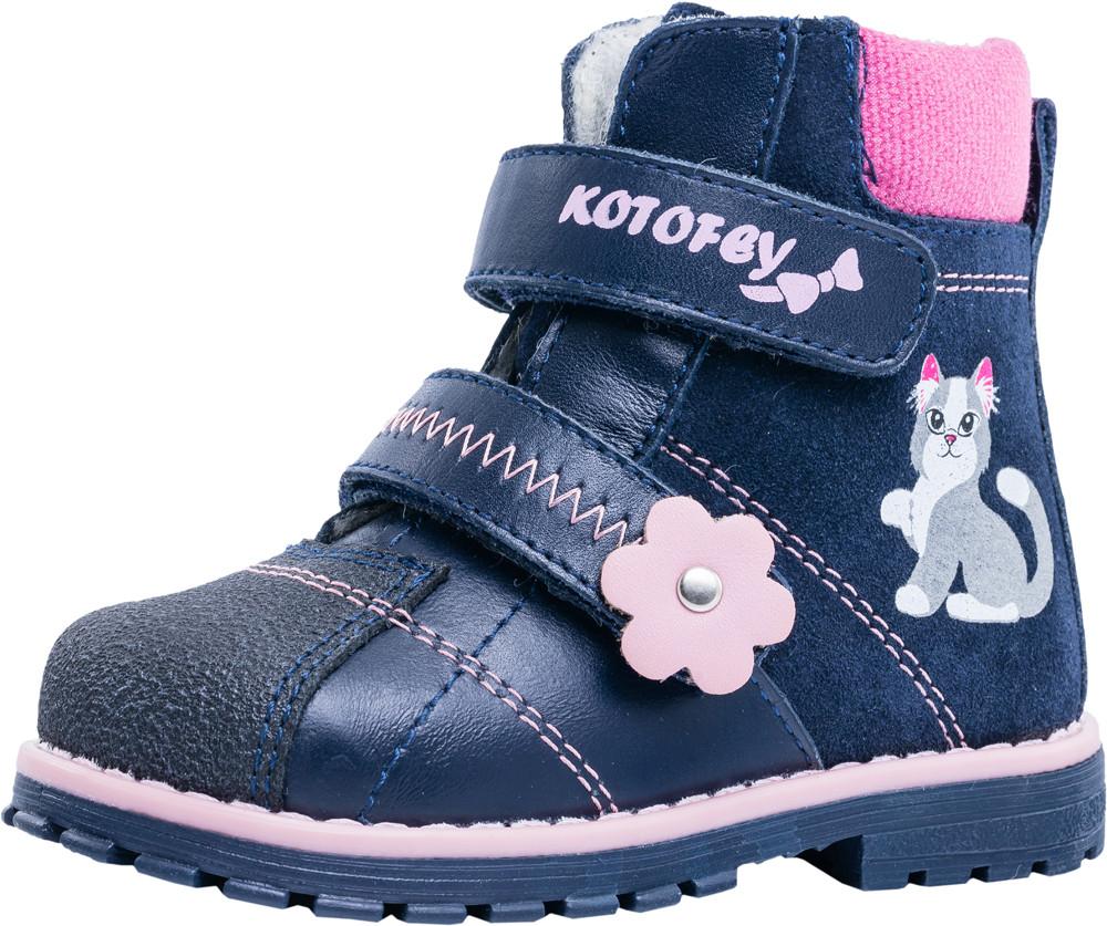 Детские ботинки и сапожки (байка) Kotf-152171-33