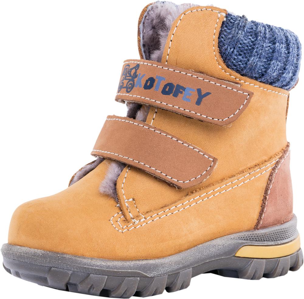 Детские ботинки и сапожки (натуральный мех) Kotf-152185-51