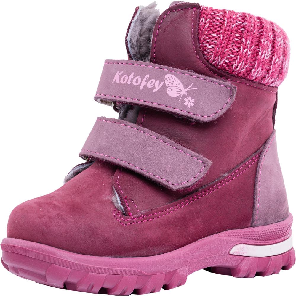 Детские ботинки и сапожки (натуральный мех) Kotf-152185-52