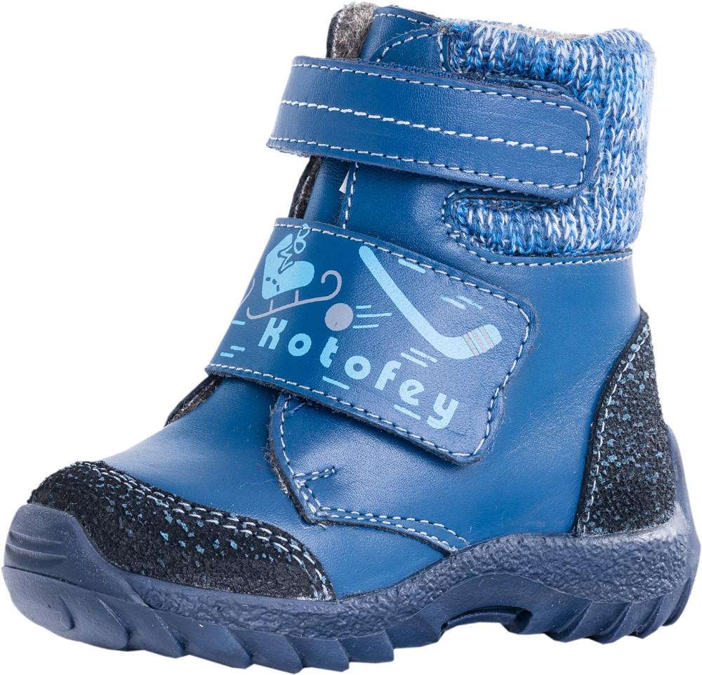 Детские ботинки и сапожки (шерстяной мех) Kotf-152186-41