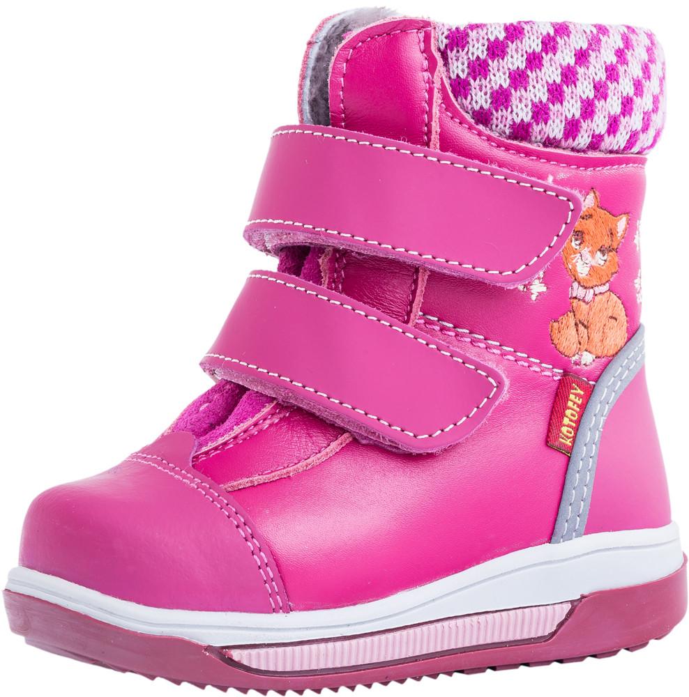 Детские ботинки и сапожки (натуральный мех) Kotf-152188-51