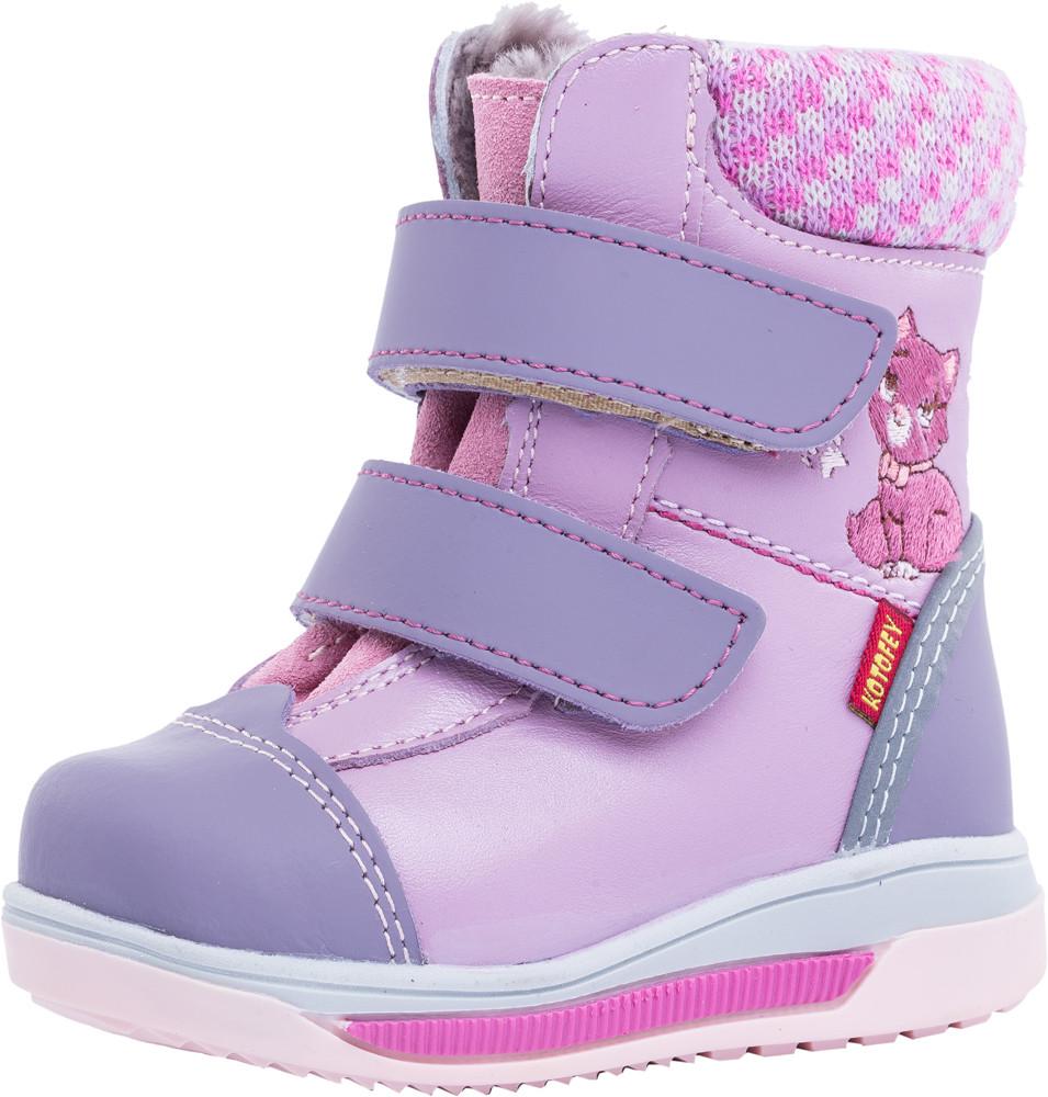 Детские ботинки и сапожки (натуральный мех) Kotf-152188-52