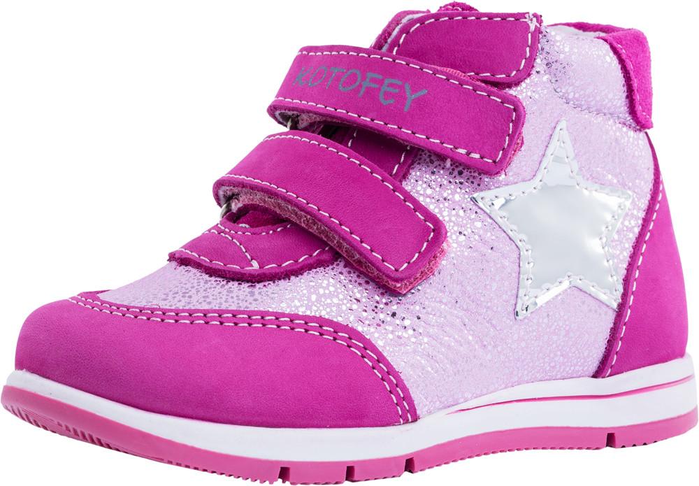 Детские ботинки и сапожки (кожподкладка) Kotf-152189-21