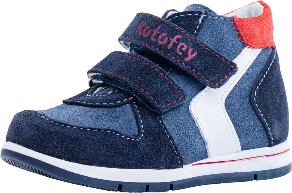 Детские ботинки и сапожки (кожподкладка) Kotf-152190-22