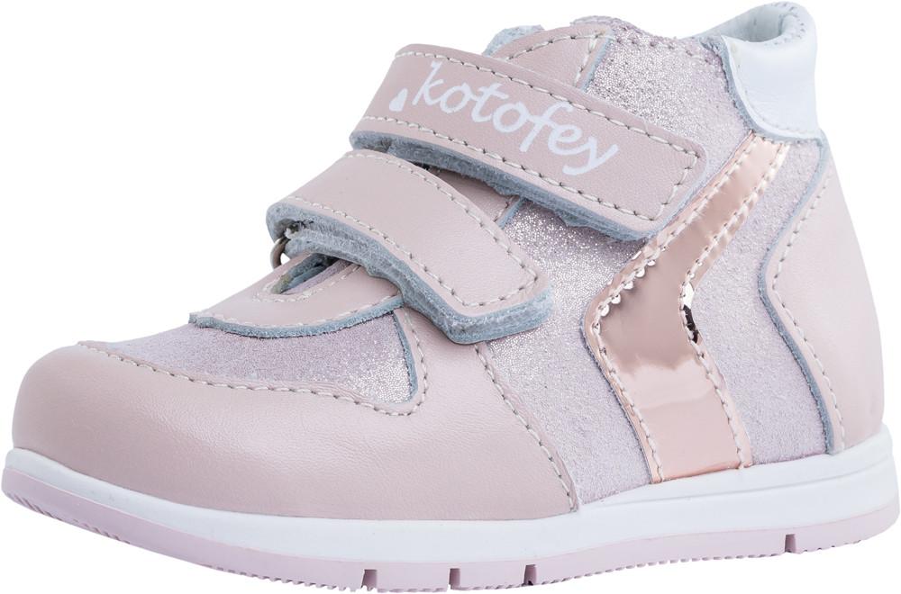 Детские ботинки и сапожки (кожподкладка) Kotf-152190-24