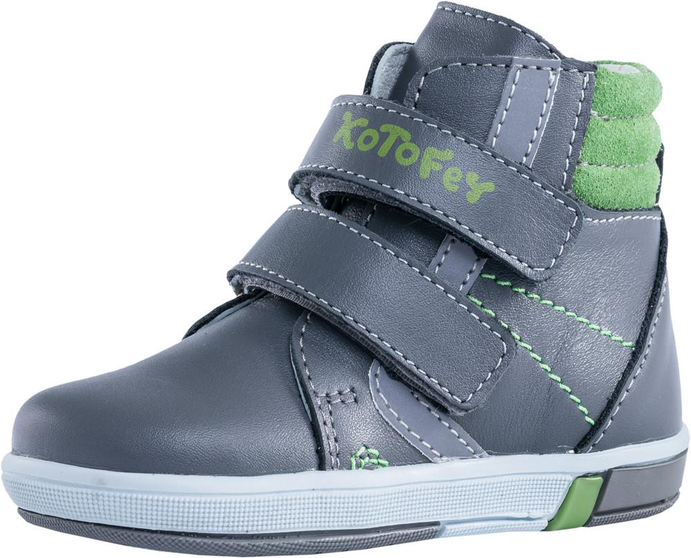 Детские ботинки и сапожки (кожподкладка) Kotf-152194-22