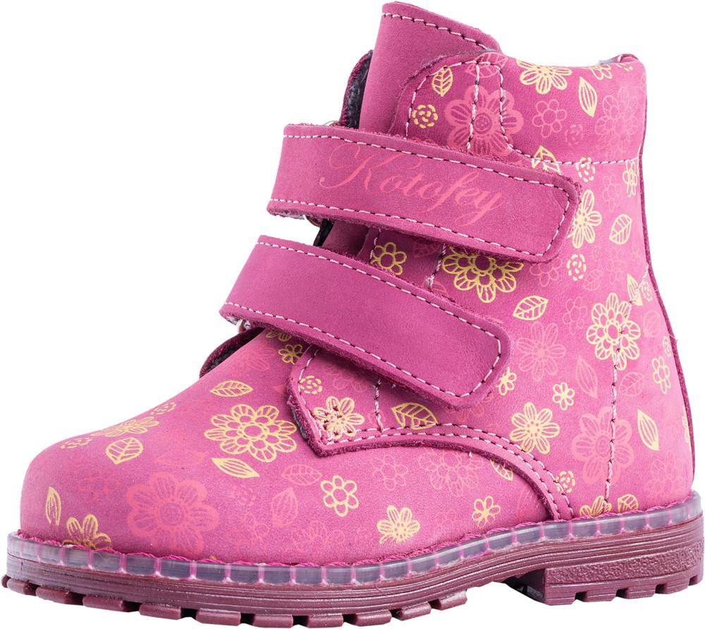 Детские ботинки и сапожки (байка) Kotf-152202-32