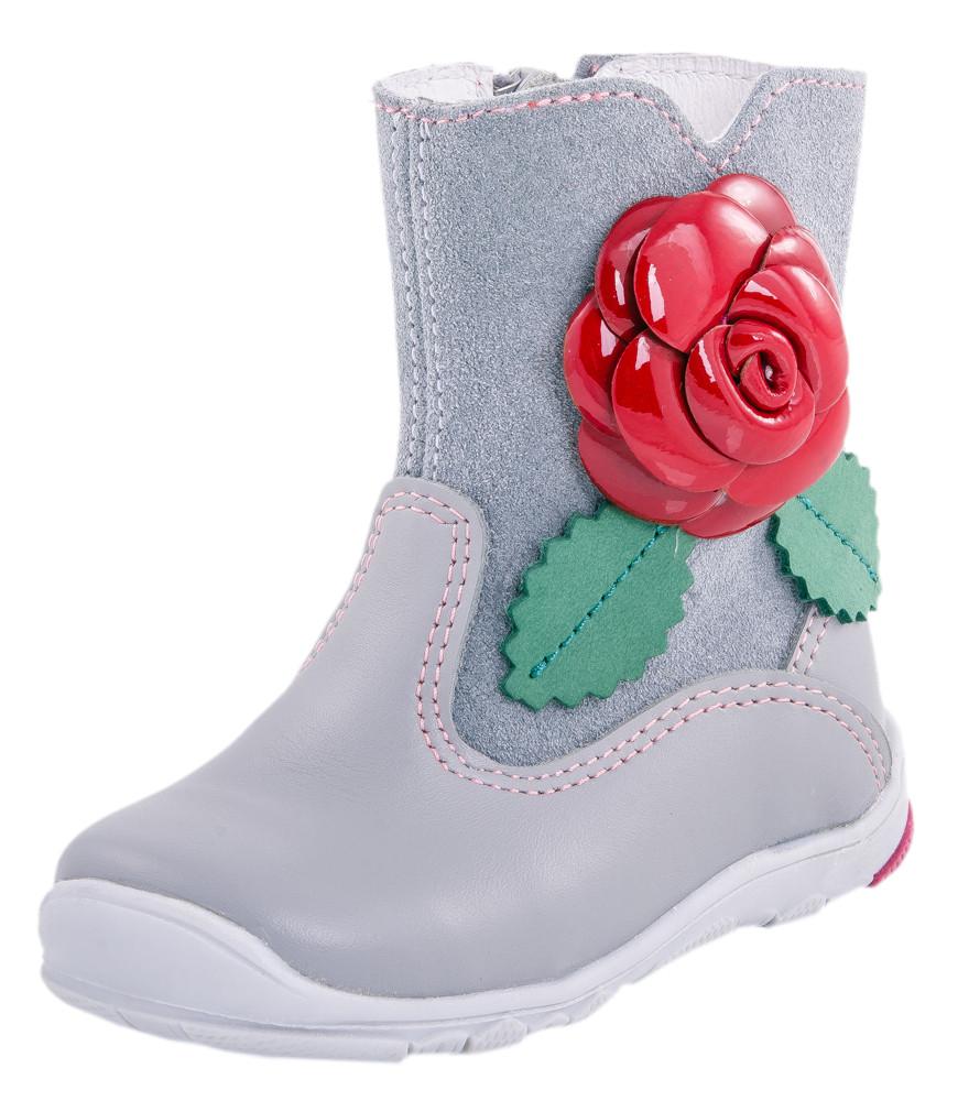 Детские ботинки и сапожки (кожподкладка) Kotf-162031-21