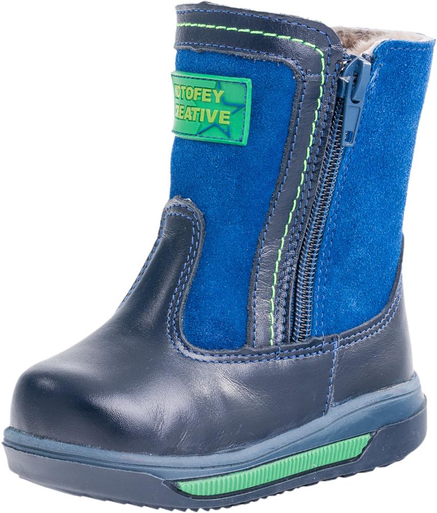 Детские ботинки и сапожки (натуральный мех) Kotf-162046-51
