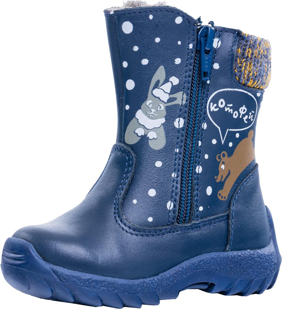 Детские ботинки и сапожки (шерстяной мех) Kotf-162050-42