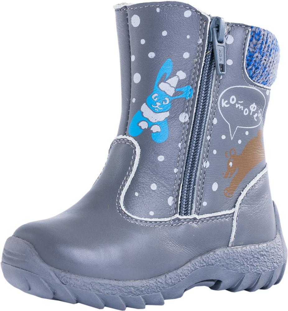 Детские ботинки и сапожки (шерстяной мех) Kotf-162050-43