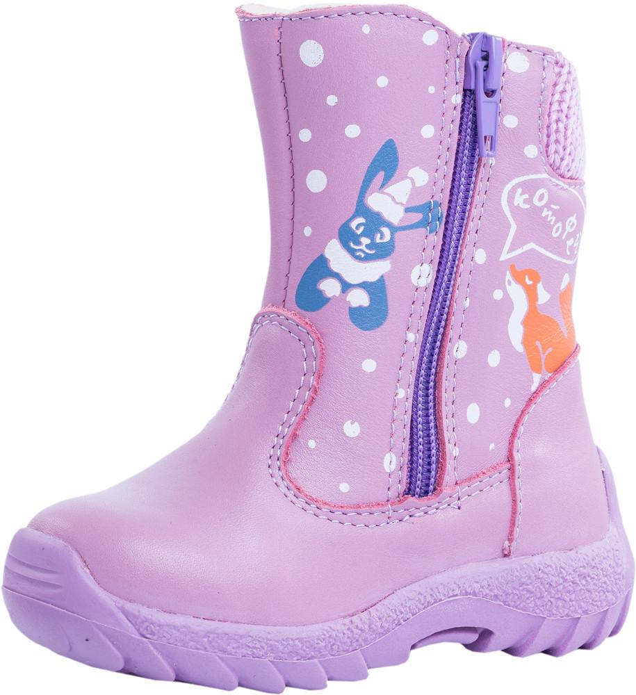 Детские ботинки и сапожки (шерстяной мех) Kotf-162053-41