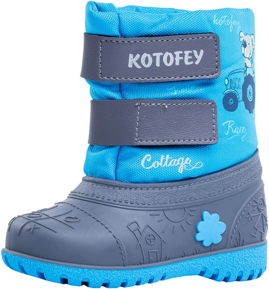 Детские snow-rain Kotf-164059-41