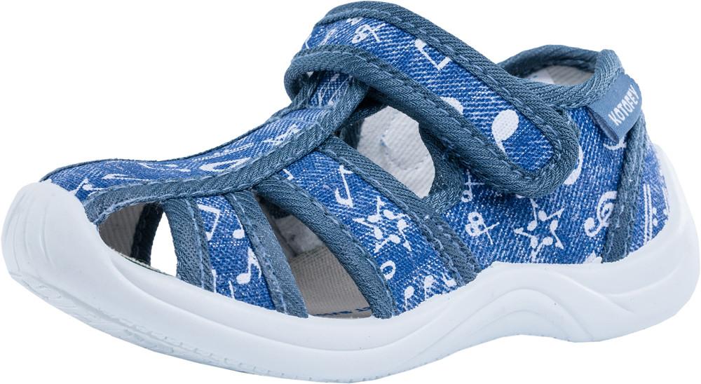 Детские текстильная обувь Kotf-221045-11