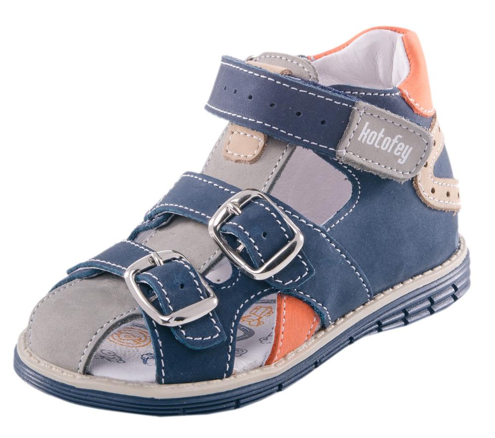 Детские туфли летние Kotf-222069-22