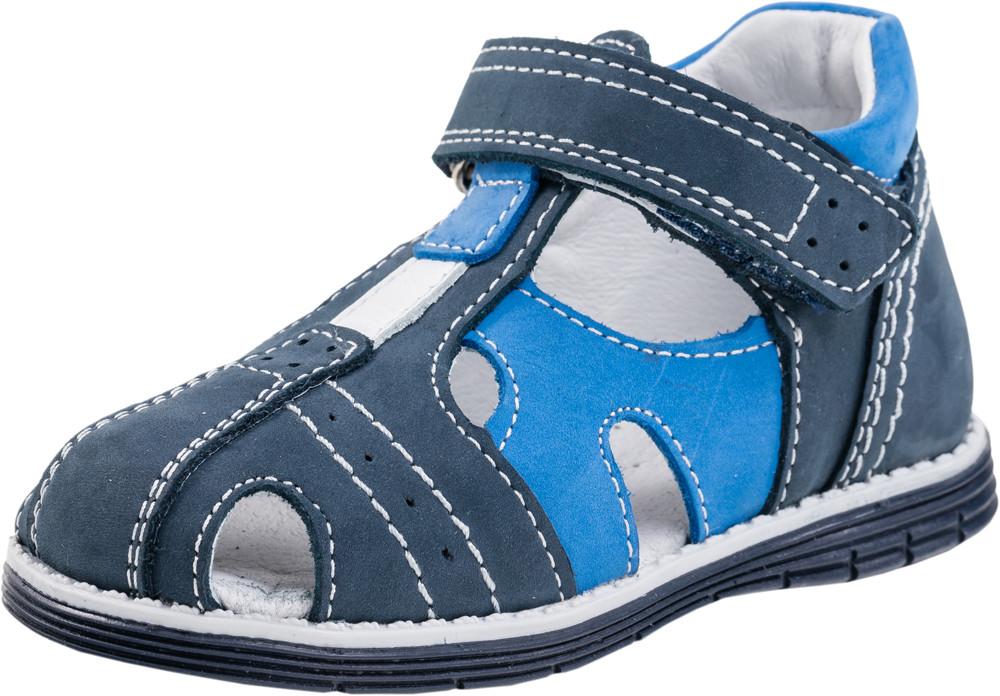 Детские туфли летние Kotf-222083-21