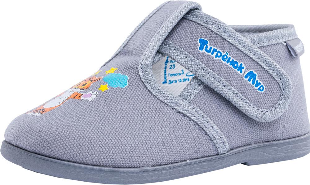 Детские текстильная обувь Kotf-231102-71