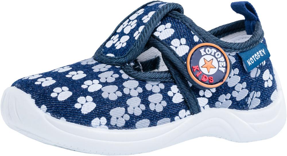 Детские текстильная обувь Kotf-231110-12