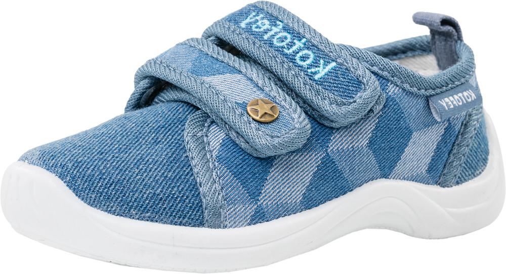 Детские кеды/текстильная обувь Kotf-231118-11