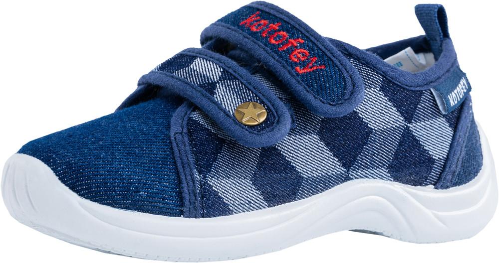 Детские кеды/текстильная обувь Kotf-231118-12