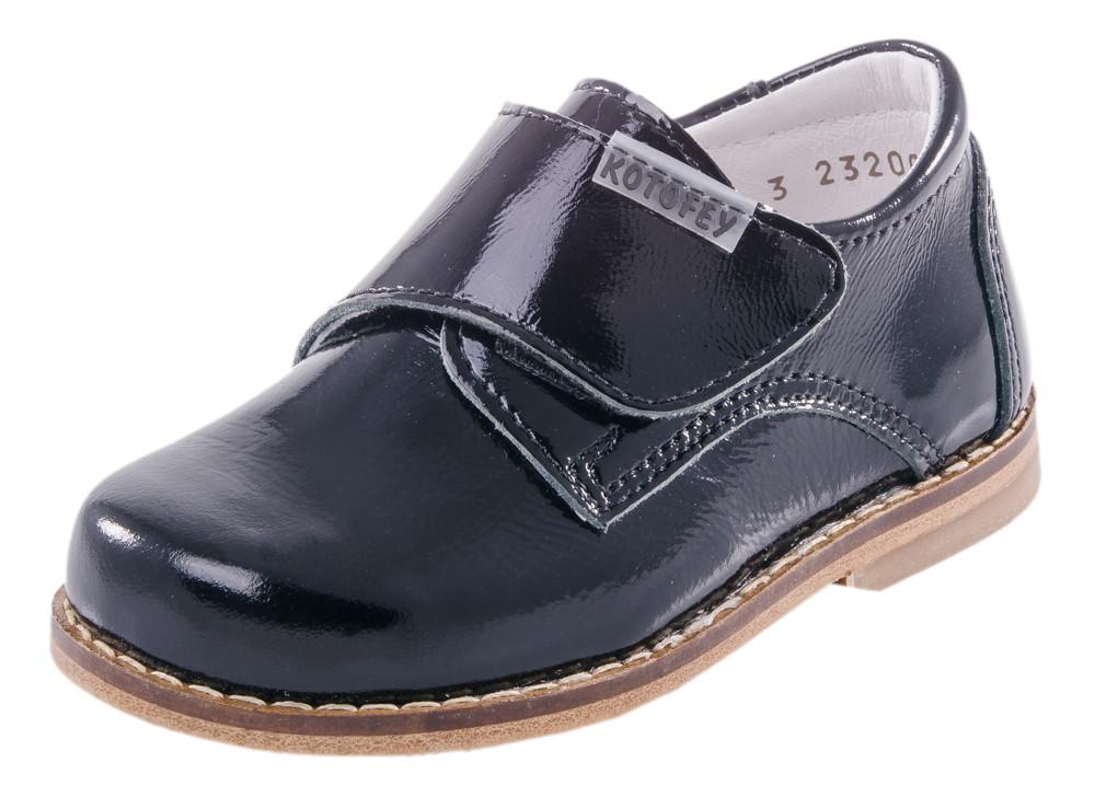 Детские туфли, полуботинки Kotf-232003-21