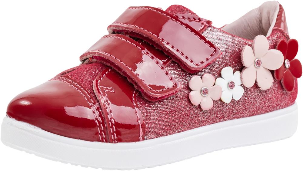 Детские туфли, полуботинки Kotf-232073-22