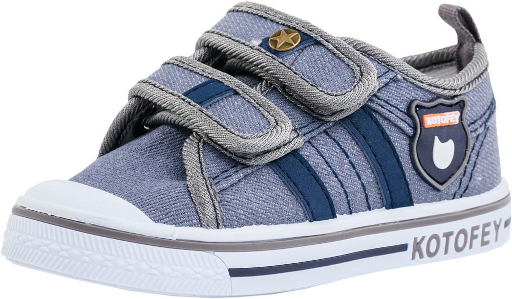 Детские кеды/текстильная обувь Kotf-241007-12