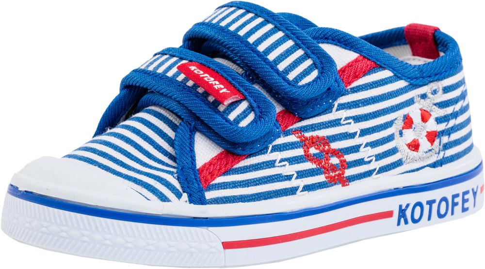Детские кеды/текстильная обувь Kotf-241008-12