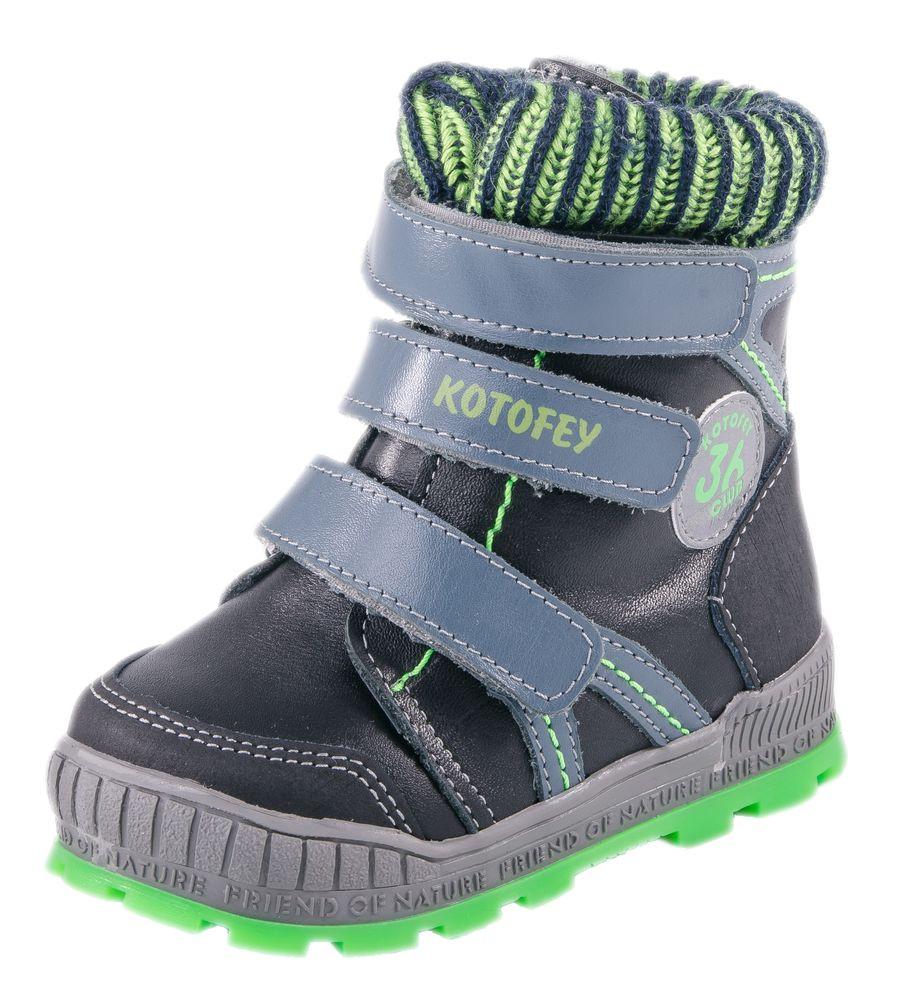 Детские ботинки и сапожки (шерстяной мех) Kotf-252097-44