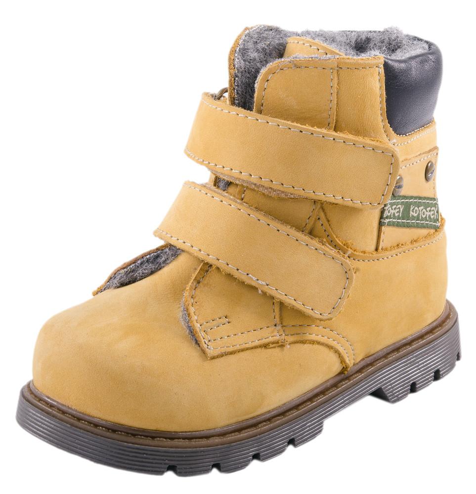 Детские ботинки и сапожки (шерстяной мех) Kotf-252100-41