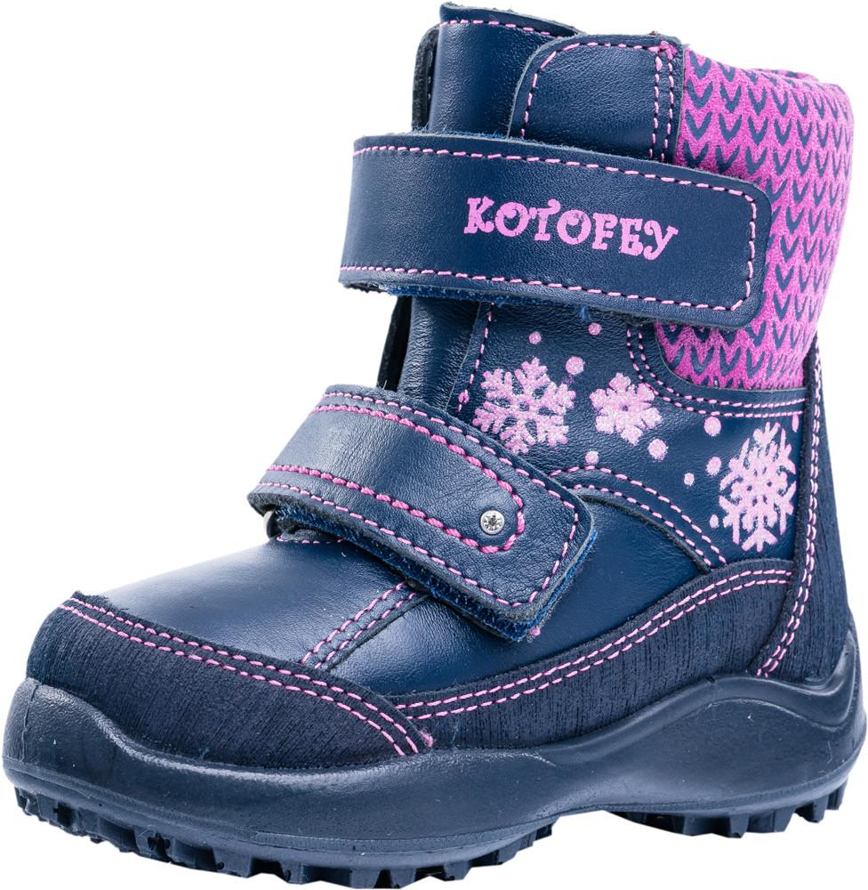 Детские ботинки и сапожки (натуральный мех) Kotf-252113-53