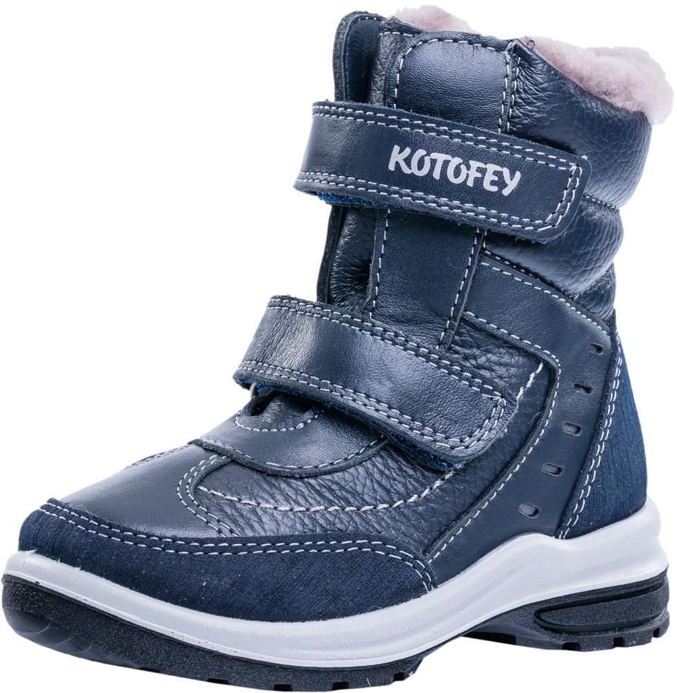 Детские ботинки и сапожки (натуральный мех) Kotf-252121-51
