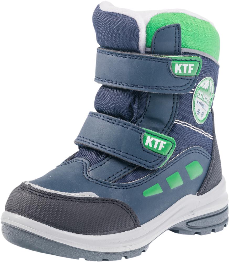 Детские мембранная обувь Kotf-254937-41
