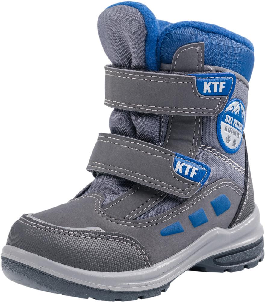 Детские мембранная обувь Kotf-254937-42
