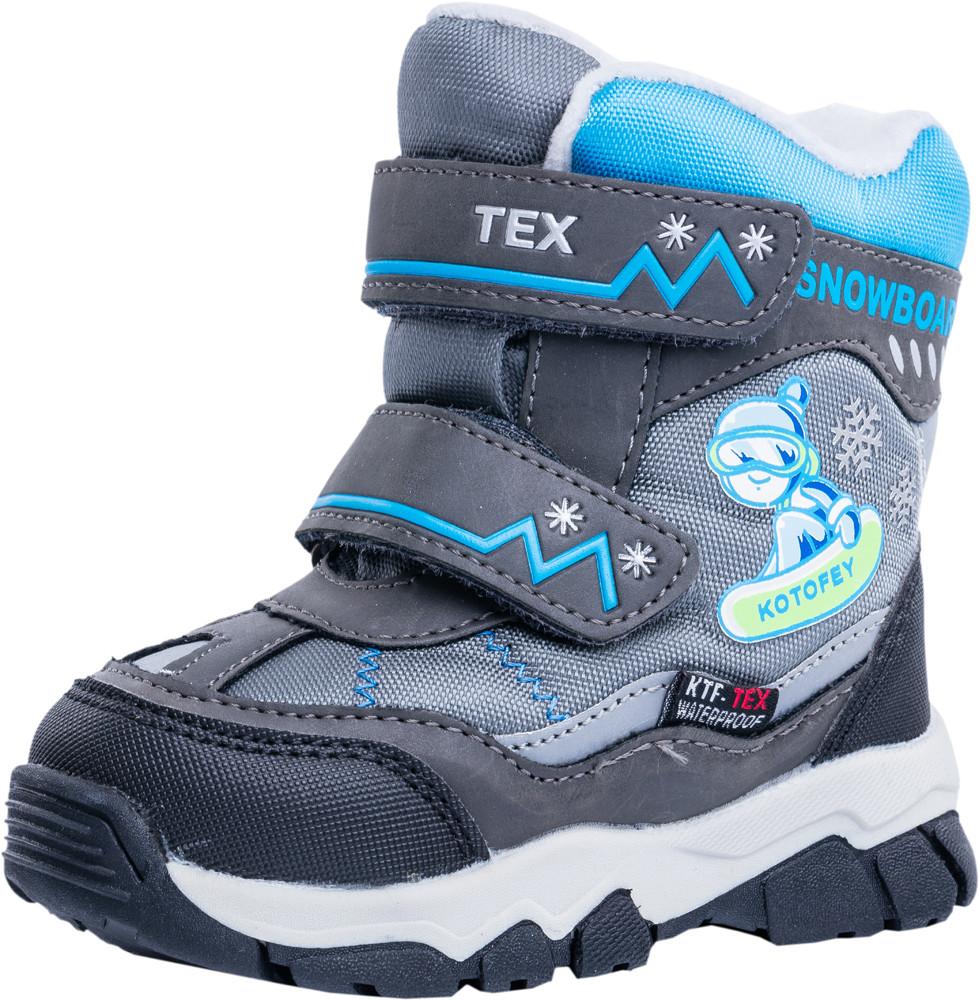 Детские мембранная обувь Kotf-254946-42