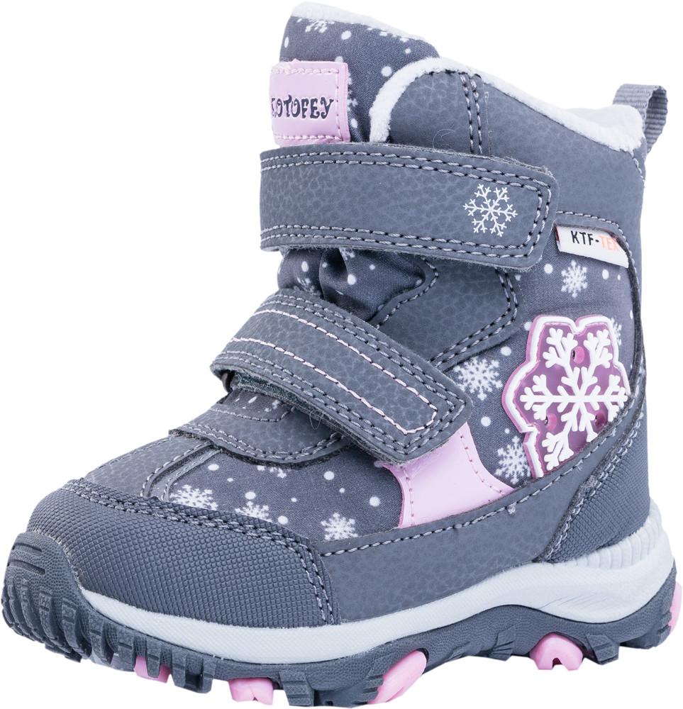 Детские мембранная обувь Kotf-254948-42