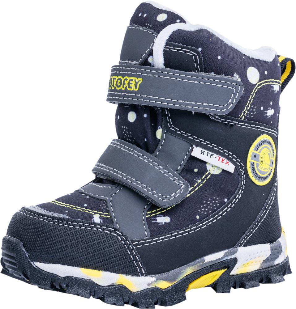 Детские мембранная обувь Kotf-254949-41